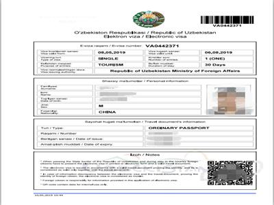 无邀请函顺利拿到乌兹别克斯坦旅游签证